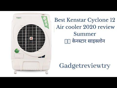Best Kenstar Cyclone 12 Air cooler 2020 review Summer II Kenstar Cyclone Hindi केनस्टार साइक्लोन