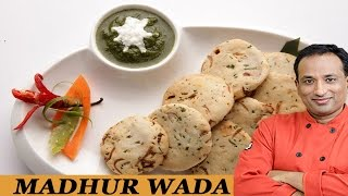 Maddur Vada Recipe With Philips Air Fryer By Vahchef