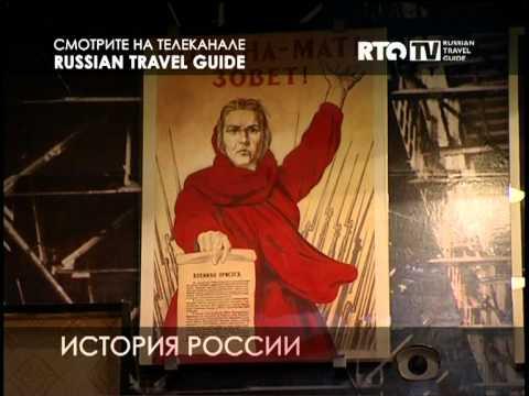 E:\RTGTV-RUS.mpg