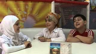 Дети Райские Птички Басира рассказывает о Рамазане