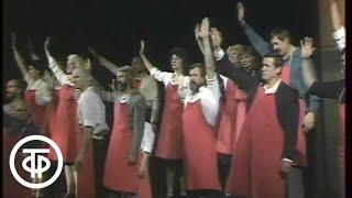"""Спектакль """"Послушайте!"""" в Театре на Таганке. Время. Эфир 05.11.1988"""