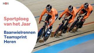 De Nederlandse baanwielrenners zijn de Sportploeg van het Jaar   Sportgala 2018