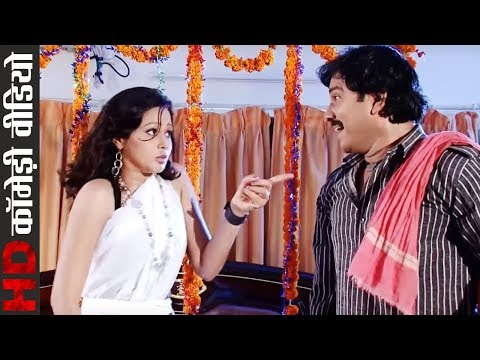 Laila Tip Top Chhaila Angutha Chhap - Superhit Chhattisgarhi Movie - Comedy Scene