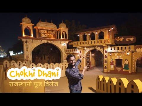 Jaipur Tourist Places Chokhi Dhani