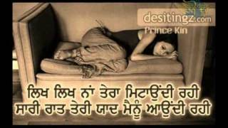 WatnoDoor-Punjabi sad song by miss pooja & sudesh kumari part 45 (www.WatnoDoor.com)