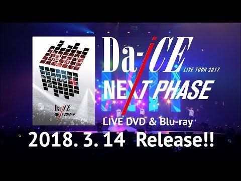 Da-iCE/LIVE DVD&Blu-ray『Da-iCE LIVE TOUE 2017 ーNEXT PHASE-』ダイジェスト