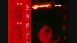 This song originated from 榊原郁恵(さかきばらいくえ)) Sakakibara I...