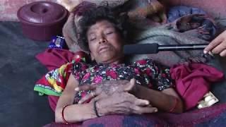 यो भिडियो हेर्न सक्नुहुन्छ ? अस्पतालकै गेटमा ३ दिन देखी बुढी आमा यस्तो हालतमा । Heart Touching Story