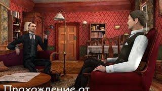 Труп в Картошке ( Шерлок Холмс: Загадка серебряной серёжки #5)