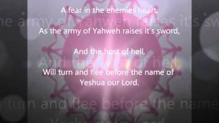 el shaddai mason clover w lyrics