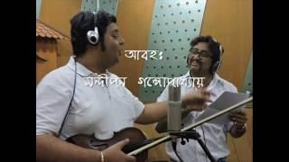 Video Ami Tokhono Chilem II Kaustav Goswami II Abar Shraban download MP3, 3GP, MP4, WEBM, AVI, FLV Agustus 2018
