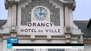 """...مراهقة فرنسية تهرب من منزلها للقتال إلى جانب تنظيم """"ا"""