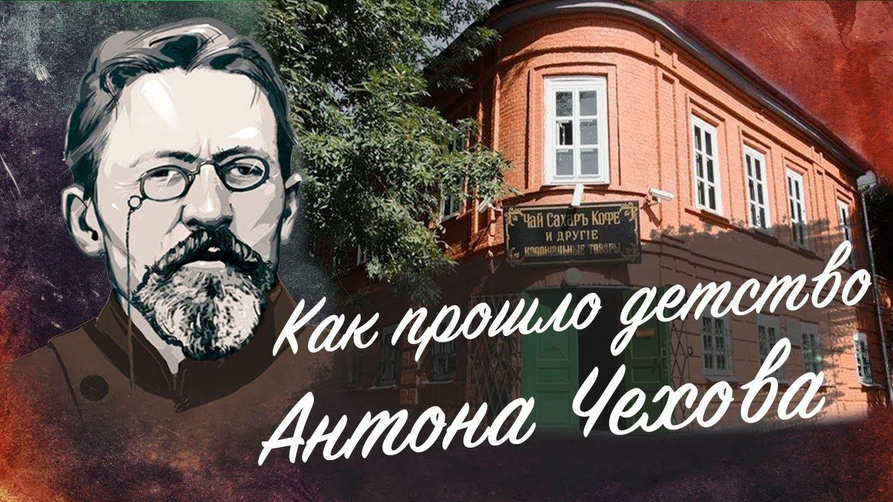 Лавка Чеховых, дома Жеребцова и Кобылина из Лошадиной фамилии