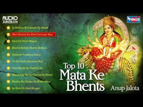 Top 10 Mata Ki Bhents By Anup Jalota  | Jai Mata Di Devotional Bhajans