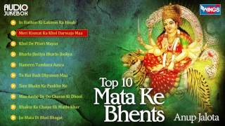 Top 10 Mata Ki Bhents By Anup Jalota  | Jai Mata Di Devotional Bhajans