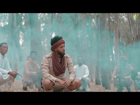 Kibrom Birhane - Ari (ዓሪ) - New Ethiopian Tigrigna Music 2019 | Official Video