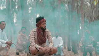 Kibrom Birhane - Ari (ዓሪ) - New Ethiopian Tigrigna Music 2019 | Official Video