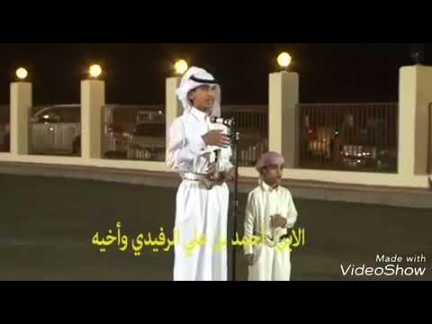 طفل قحطاني يحرج خواله العتبان   ماشالله عليه قولوا ماشالله