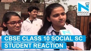 CBSE Class 10 Social Science examination was held today, March 22. ...