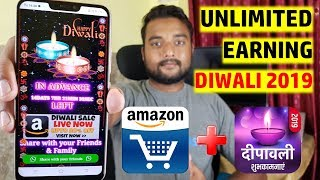 EARN UNLIMITED!! THIS DIWALI WITH AMAZON AFFILIATE - WhatsApp Wishing Viral Script Diwali 2019