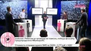Навальный пришел на свободные выборы, за власть народа