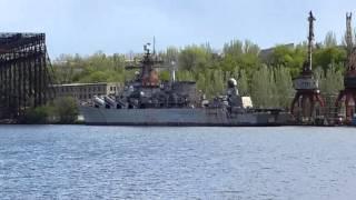 Ракетный крейсер Украина город Николаев