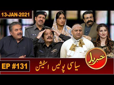 Khabaryaar - Saturday 16th January 2021