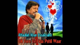 Attaullah Khan Essakhailvi - Ke Soch Ke Te Mahi