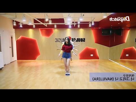 Gfriend(여자친구) - Navillera Dance Practice Mirrored Ver