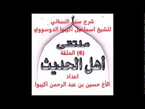 Wazou Zarma Ismaila Akibou sunan elnassae6