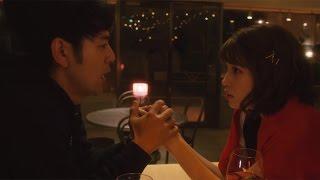 妻夫木聡、水原希子にメロメロ 映画「奥田民生になりたいボーイと出会う男すべて狂わせるガール」予告編