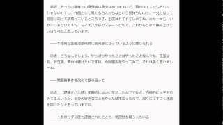 元光GENJI赤坂晃が復帰告白「覚醒剤と父の死」 2度の覚醒剤事件で...