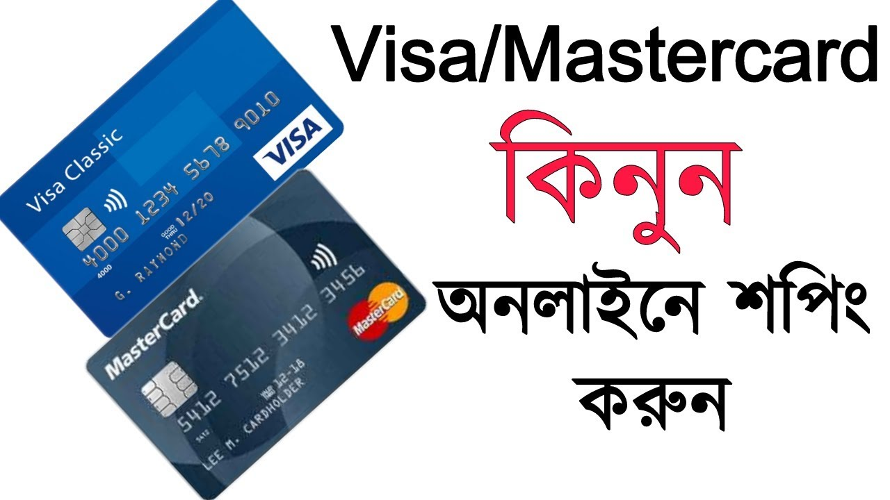 How to Get a Visa or Mastercard With No Credit History