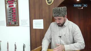 Джумя йикъан насигьат 3.02.2017г Отчет  Фонда имени Мухаммада Хидирова