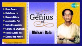 The Genius of Bhikari Bala | Jagabandhu Pari | ...