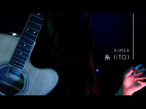 Aimer (エメ) - 糸 [ Ito ] Cover (Audio)