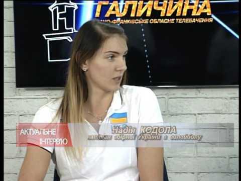 Актуальне інтерв'ю. Про фінал Євроліги, зустріч українських спортсменок з командою Фінляндії