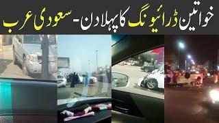 First day of women driving in Saudi Arabia