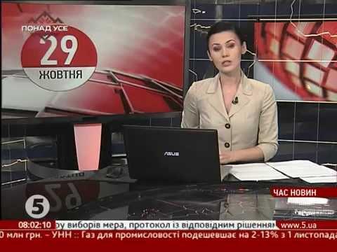 Новости 2013 года в мире