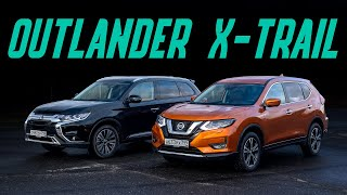 Mitsubishi Outlander vs Nissan X-Trail. Подробный сравнительный тест-драйв. Устарели или актуальны?