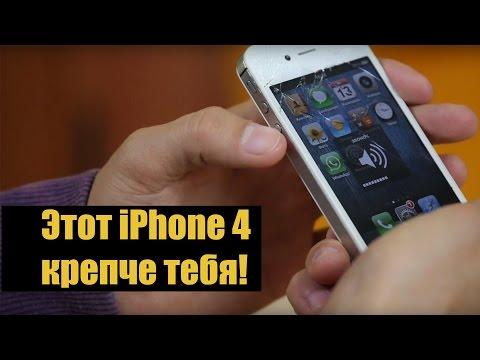 Обзор iPhone 4 спустя 5 лет использования