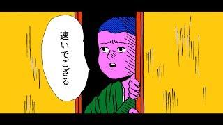 2018年2月12日渋谷TSUTATA O-EASTワンマン特典CD「ブラスト和尚〜完全版...