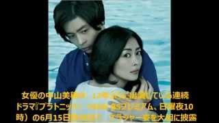 中山美穂、超エロラブシーン作品への期待大 女優の中山美穂が、12年ぶり...
