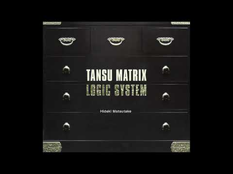 Logic System - digiphone