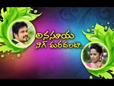 "Anchor Anasuya to romance Nagarjuna Tollywood Manmadhudu-""Soggade Chinni Nayana""movie"