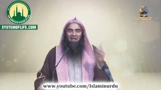 Barelwiyo sunlo Jannat Ka Maalik sirf Allah hai - Shaikh Tauseef ur Rehman