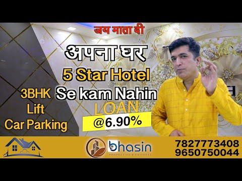 amazing-3bhk-in-mohan-garden-pipal-road-uttam-nagar-@6.90%-roi-with-80-%-finance