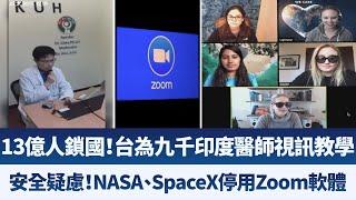 新聞LIVE直播【2020年4月3日】|新唐人亞太電視