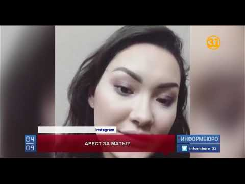В соцсетях развернулась акция в поддержку блогера Айжан Байзаковой