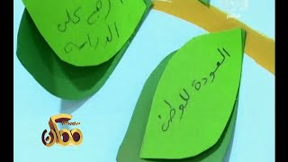 #ممكن | تقرير .. طلاب سوريون يكتبون أمنيات الحب والآلام الحرب على شجرة